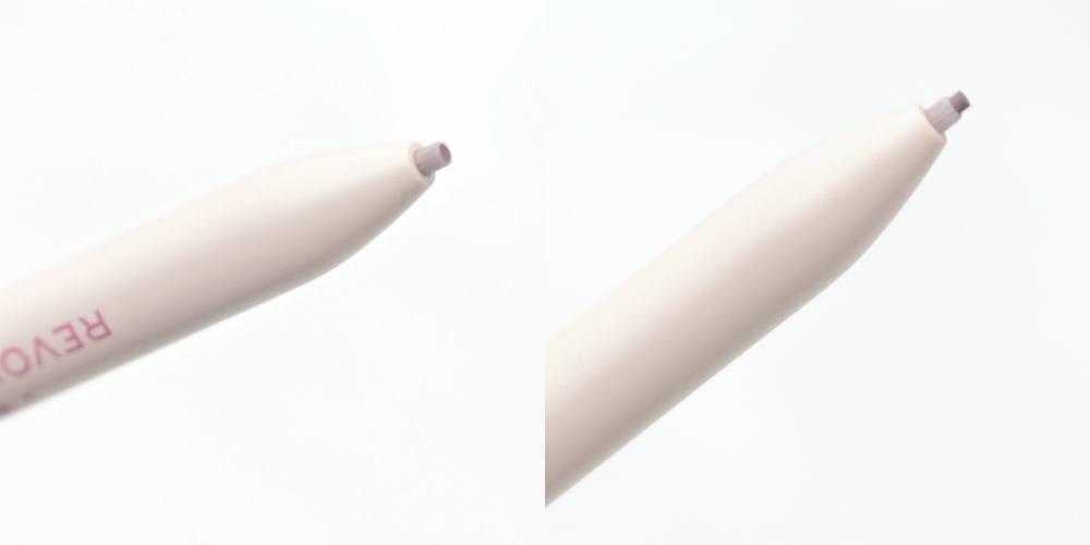 I Heart Revolution Multi Liner Nudes | Retractable Lip Liner Pen